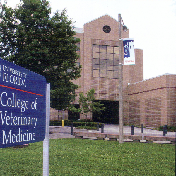 Close-up view of the entrance to UF's Veterinary Academic Building